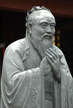 Rosary of Confucius